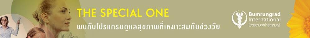 Banner-A1