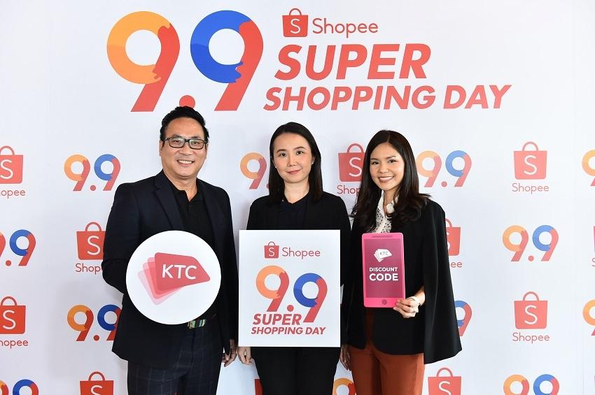 """เคทีซีร่วมช้อปปี้ฉลองแคมเปญ """"9.9 Super Shopping Day"""" เครดิตเงินคืน และคะแนนสะสม 5 เท่า"""