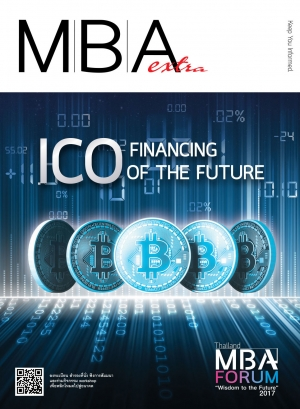 MBA Extra - ICO Financing of The Future