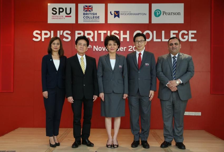 """""""ม.ศรีปทุม"""" จับมือมหาวิทยาลัยดังจากอังกฤษ  เปิดวิทยาลัยนานาชาติ SPU's British College อย่างเป็นทางการ"""