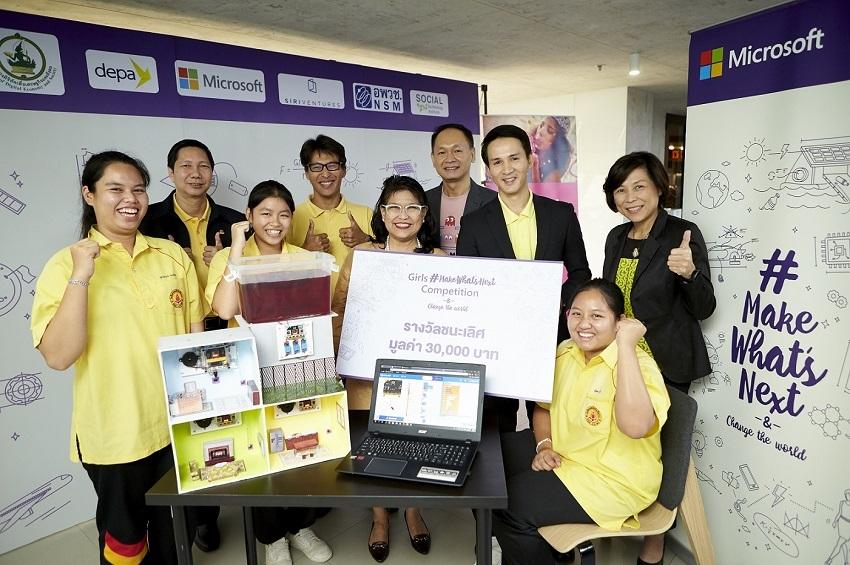 การแข่งขันโค้ดดิ้ง micro:bit โดยไมโครซอฟท์และสิริเวนเจอร์ สร้างพลังทักษะดิจิทัลของเด็กผู้หญิง