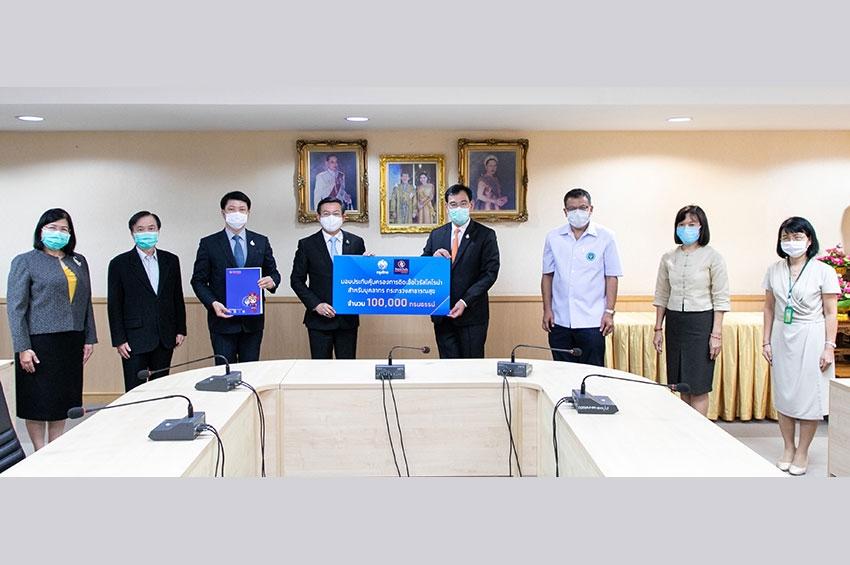 ทิพยประกันภัย จับมือ ธนาคารกรุงไทย มอบกรมธรรม์ประกันภัยไวรัสโคโรนา (COVID-19) ให้กับบุคลากรสังกัดกระทรวงสาธารณสุข