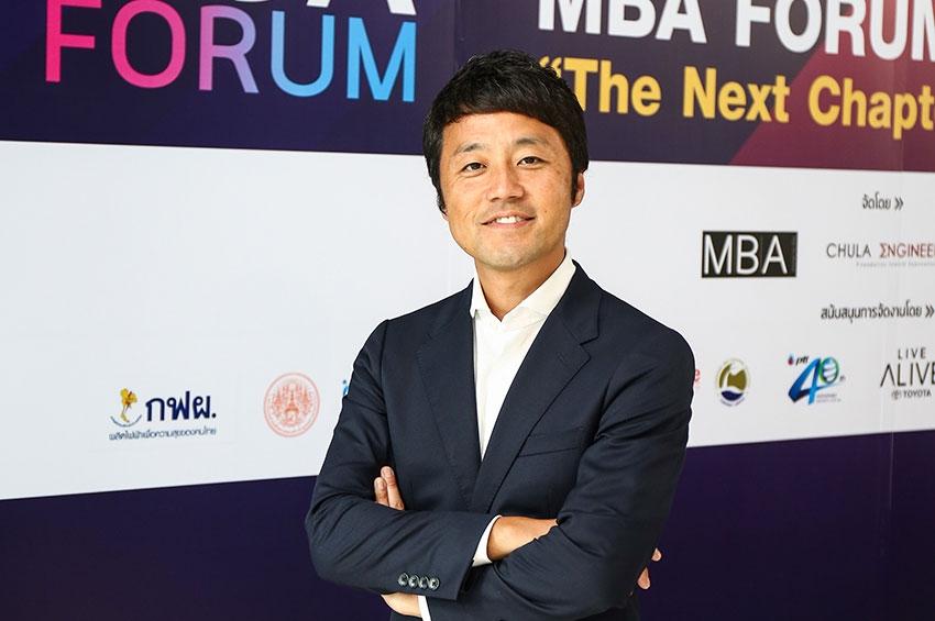 โคสุเกะ โอซาว่า มองโอกาสธุรกิจจากปัญหาขยะเหลือทิ้งจากโรงงานอุตสาหกรรม