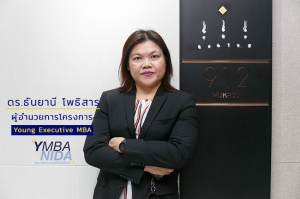 Y-MBA NIDA: Still Strong in the Time of Change