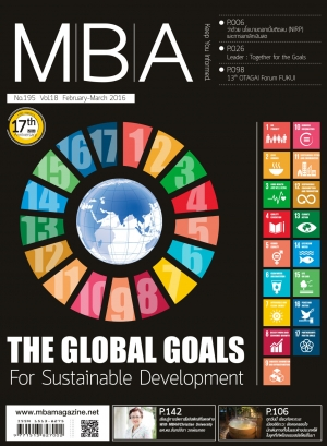 MBA 195 - The Global Goals for Sustainable Development
