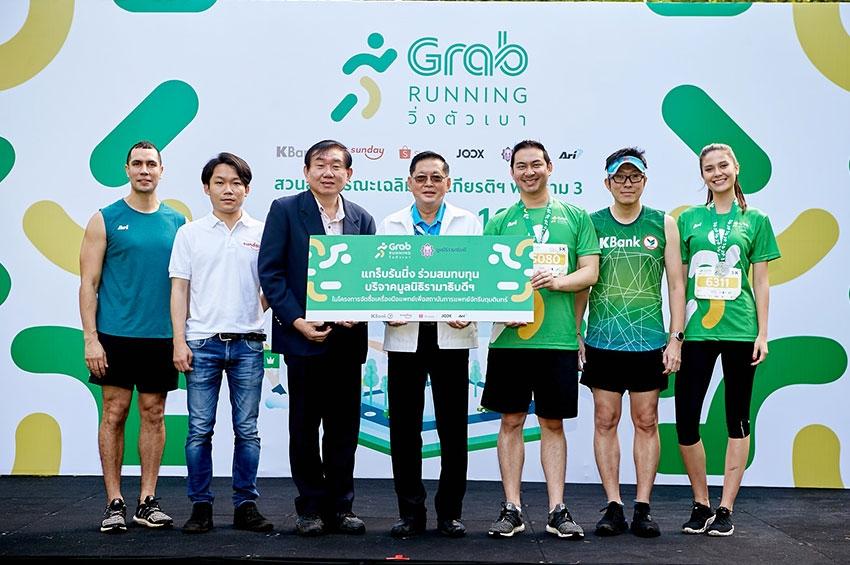 'Grab Running – วิ่งตัวเบา' รวมพลนักวิ่งร่วมสร้างสรรค์สังคมดี สมทบทุนมูลนิธิรามาธิบดีฯ 400,000 บาท
