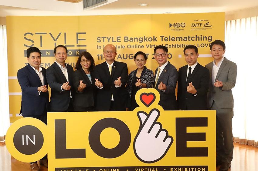 DITP เดินหน้าขยายมูลค่าส่งออกสินค้าไลฟ์สไตล์หลังปลดล็อกดาวน์ เตรียมจัด STYLE Bangkok Telematching in LOVE