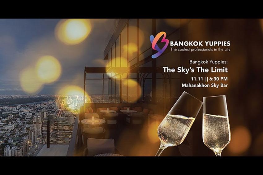 มิดัส พีอาร์ จัดงาน เน็ตเวิร์คกิ้ง 'Bangkok Yuppies' ณ จุดสูงสุดใจกลางเมืองกรุง บนตึก มหานคร สกายบาร์