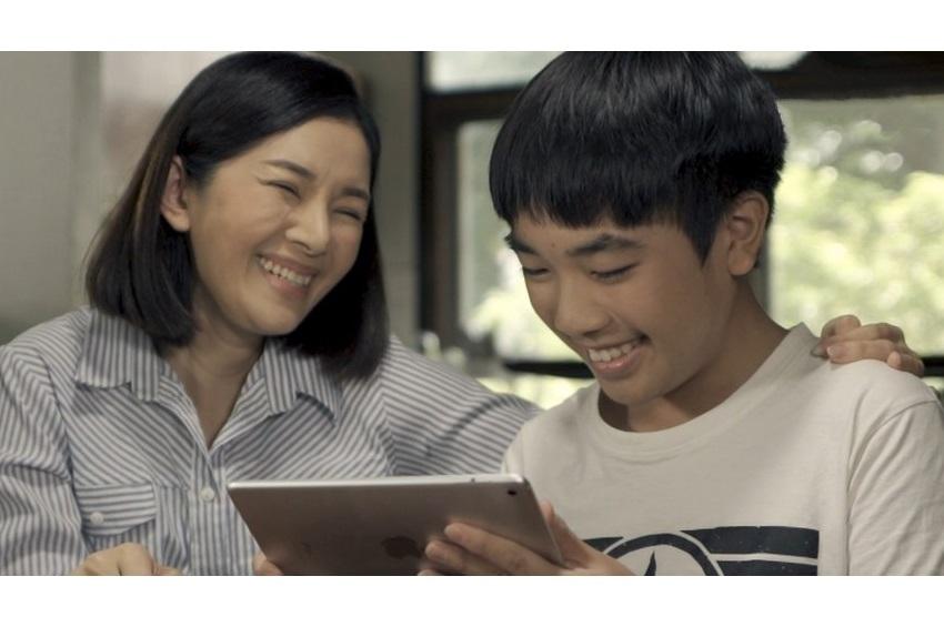คุณคิดว่า ลูกคุณเป็น Digital Native หรือ Digital Naïve โดย ผู้ดำเนินโครงการ dtac Safe Internet