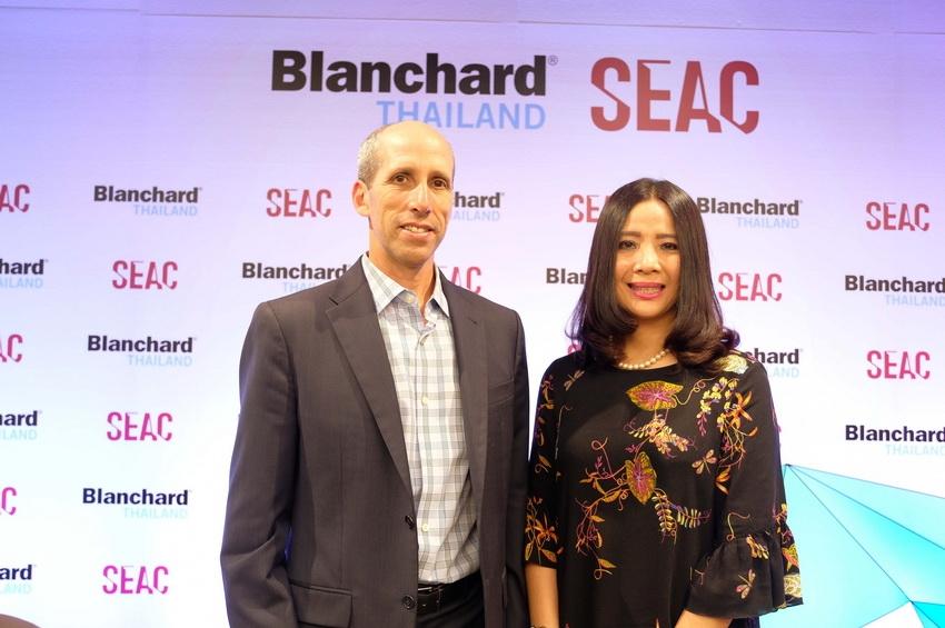 SEAC แนะใช้ภาวะผู้นำรับมือยุค Disruptive