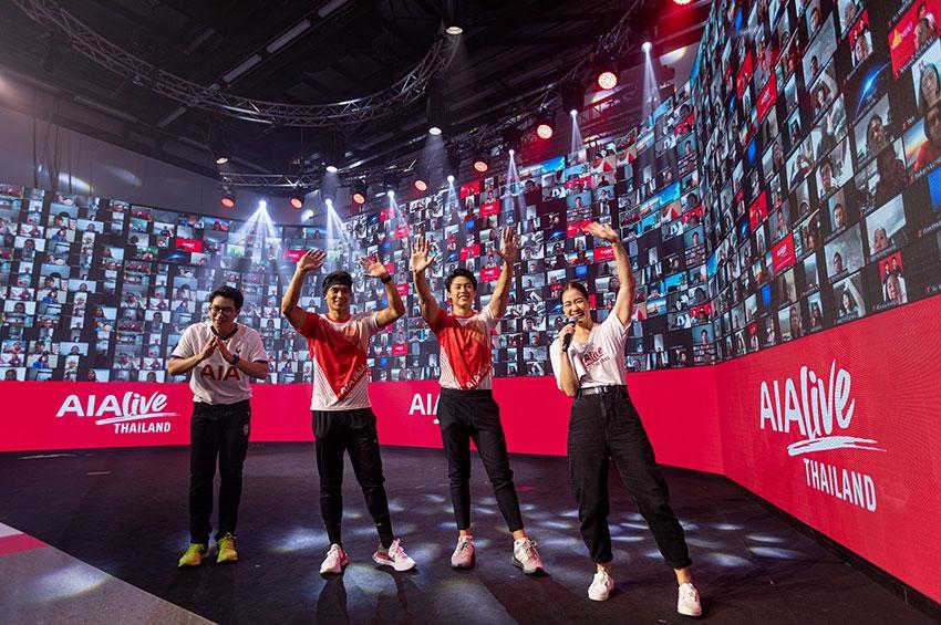 เอไอเอ ประเทศไทย ปลื้ม กิจกรรมออนไลน์ AIA Live เพื่อส่งเสริมสุขภาพและคุณภาพชีวิตครั้งแรกในเอเชีย