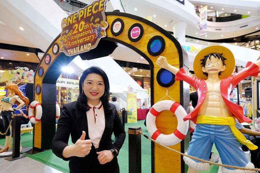 เกทเวย์ เอกมัย จัดกิจกรรมฉลองครบรอบ 20 ปี One Piece ในงาน One Piece 20th Animation Anniversary Thailand