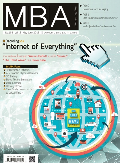 MBA 198 - Internet of Everything