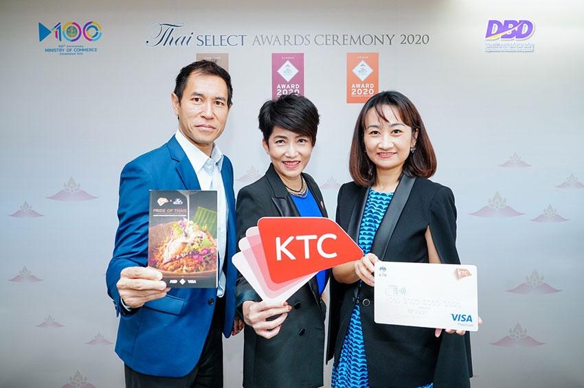 เคทีซีร่วมกับวีซ่ามอบสิทธิพิเศษให้สมาชิกลิ้มรสร้านอาหาร ที่ได้รับตราสัญลักษณ์ Thai SELECT