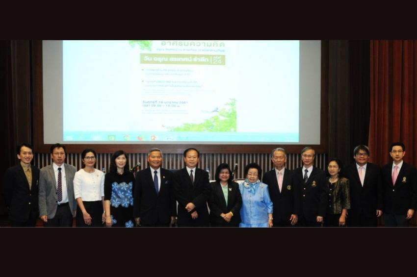 ยุทธศาสตร์ชาติ 20 ปี นำไทยสู่ประเทศที่พัฒนา ภายใต้แนวคิด 'เติบโต สมดุล ยั่งยืน'