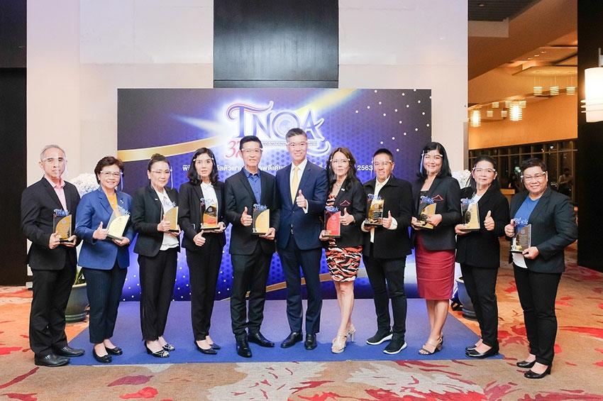 เอไอเอ ประเทศไทย  เข้ารับรางวัลตัวแทนคุณภาพดีเด่นแห่งชาติ (TNQA) ครั้งที่ 37 ประจำปี 2563