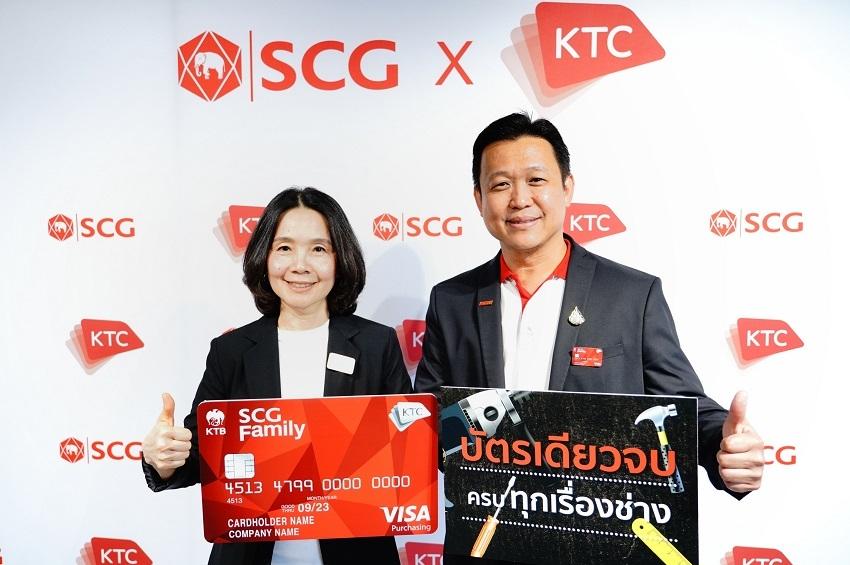 "SCG จับมือ KTC ส่งเสริมการเติบโตธุรกิจก่อสร้าง ผ่านบัตรเครดิต ""KTC-SCG VISA Purchasing"""