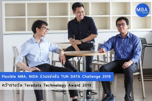 MBA Gen EP02 - NIDA Students on Teradata Technology Award 2019 @USA
