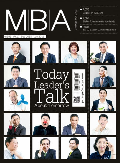 MBA 193 - Today Leader's Talk About Tomorow
