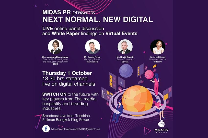 """งานสัมมนาออนไลน์ Live ในหัวข้อ """"การจัดงานแบบ Virtual Events"""" NEXT NORMAL NEW DIGITAL"""