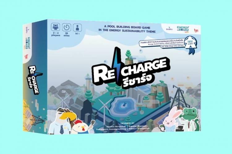 บ้านปูเปิดตัวบอร์ดเกม Recharge ธีมความยั่งยืนด้านพลังงานในรูปแบบออนไลน์