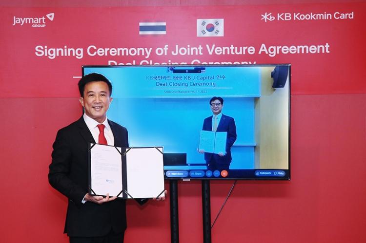 กลุ่มเจมาร์ท ปิดดีลร่วมทุน KB Kookmin Card ด้วยมูลค่าดีลกว่า 3,450 ล้านบาท เตรียมต่อยอดธุรกิจการเงินในประเทศไทย