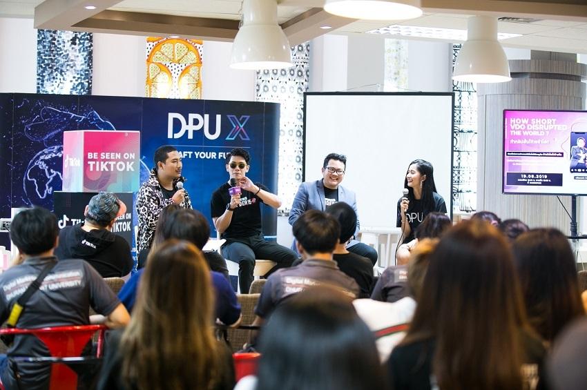 DPU X_มธบ.จับมือ TIKTOK สร้างแรงบันดาลใจวัยโจ๋ สร้างอาชีพ-รายได้ จากการสร้างตัวตนผ่านคลิปสั้น