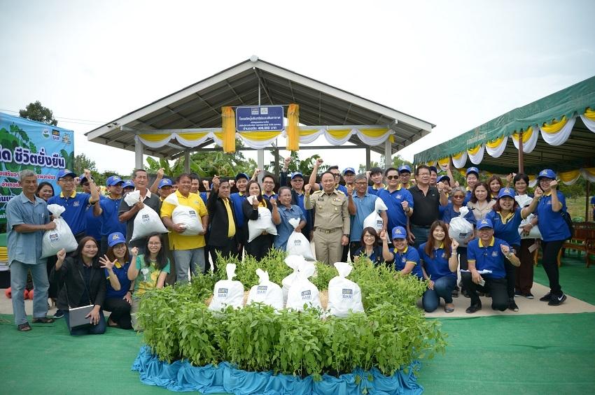 BAM สนับสนุนโครงการชุมชนต้นคิดชีวิตยั่งยืน จ.ระยอง