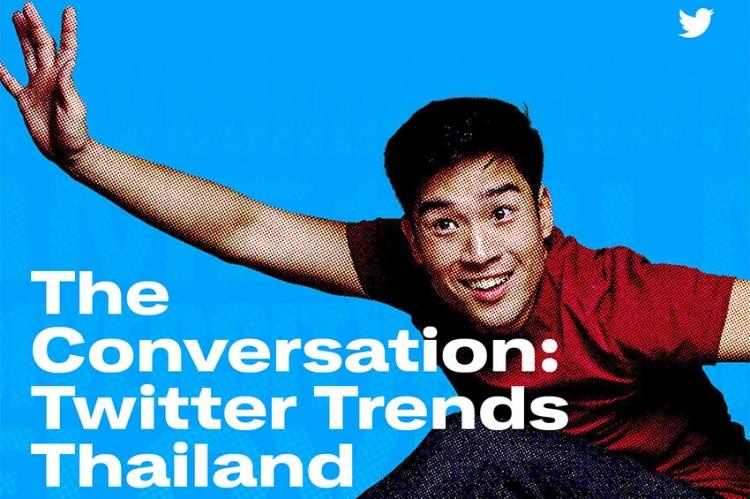 นักการตลาดต้องรู้ !!! 6 เทรนด์ฮิตบนทวิตเตอร์ไทย ดันแบรนด์ยืนหนึ่ง