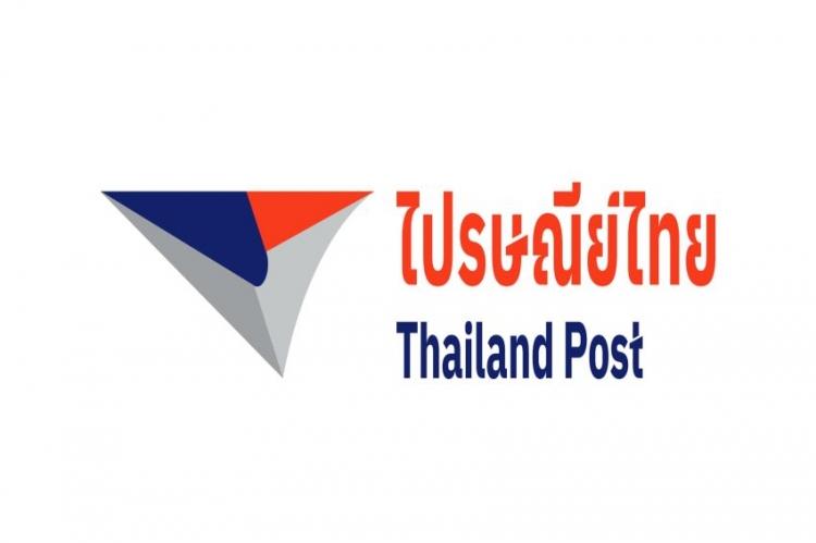 ไปรษณีย์ไทย เตือนมิจฉาชีพระบาดหนัก! หลอกโอนเงินแลกซื้อสินค้าราคาพิเศษผ่าน SMS และ ไลน์ปลอม
