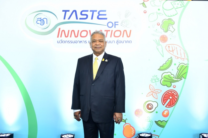 สวก. โชว์ศักยภาพเทคโนโลยีนวัตกรรมอาหารเพื่อสุขภาพ ยกระดับงานวิจัยสู่สังคมแห่งอนาคต พร้อมจับ 13 บริษัทลงทุนธุรกิจ ผลักดันสู่อาหารโลก