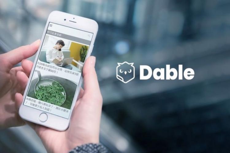 Dable ก้าวสู่การเป็นแพลตฟอร์มสืบค้นคอนเทนต์อันดับหนึ่งแห่งไต้หวัน