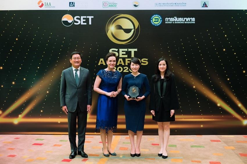 ดุสิตธานีคว้ารางวัลดีเด่นด้านนักลงทุนสัมพันธ์ จากเวที SET Awards 2020