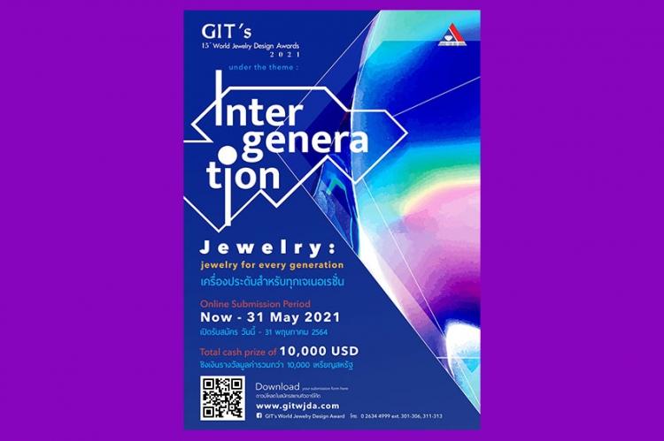 GIT ปลุกพลังนักออกแบบรุ่นใหม่ เปิดเวที! GIT's World Jewelry Design Awards 2021