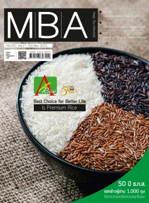 "MBA 191 - 50 ปี ธกส. ""A-Rice"" Best Choice for Better Life is Premium Rice"