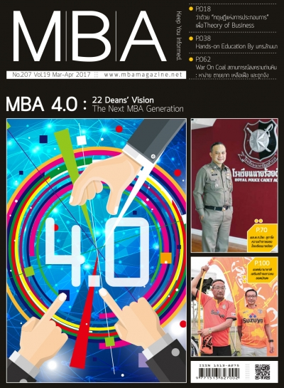 MBA 207 - 22 Deans' Vision The Next MBA Genneration