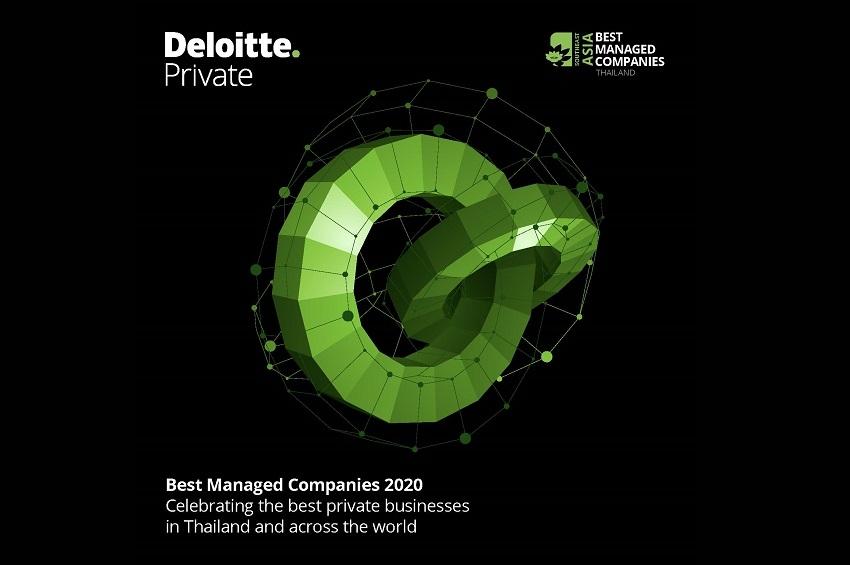 ดีลอยท์ เซาท์อีสท์เอเชีย ประกาศเปิดตัวโครงการ  Best Managed Companies ในประเทศไทย