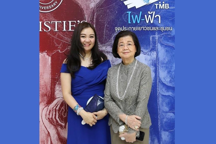 ชื่นมื่น! ปิดยอดการประมูลทะลุ 62 ล้านบาท  ในงานCharity Art Auction โดย ทีเอ็มบี และ คริสตี้ส์ ประเทศไทย