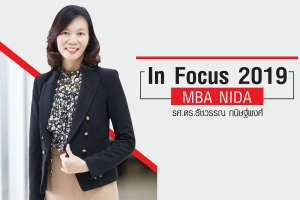 In Focus 2019 : MBA NIDA
