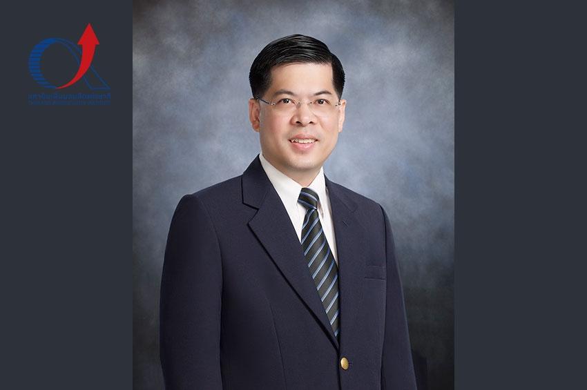 ผศ.ดร.อธิศานต์ วายุภาพ เข้ารับตำแหน่ง ผอ.สถาบันเพิ่มผลผลิตแห่งชาติ สานต่อภารกิจยกระดับผลิตภาพองค์กรไทย