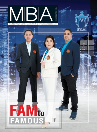 MBA 219 - FAM to Famous