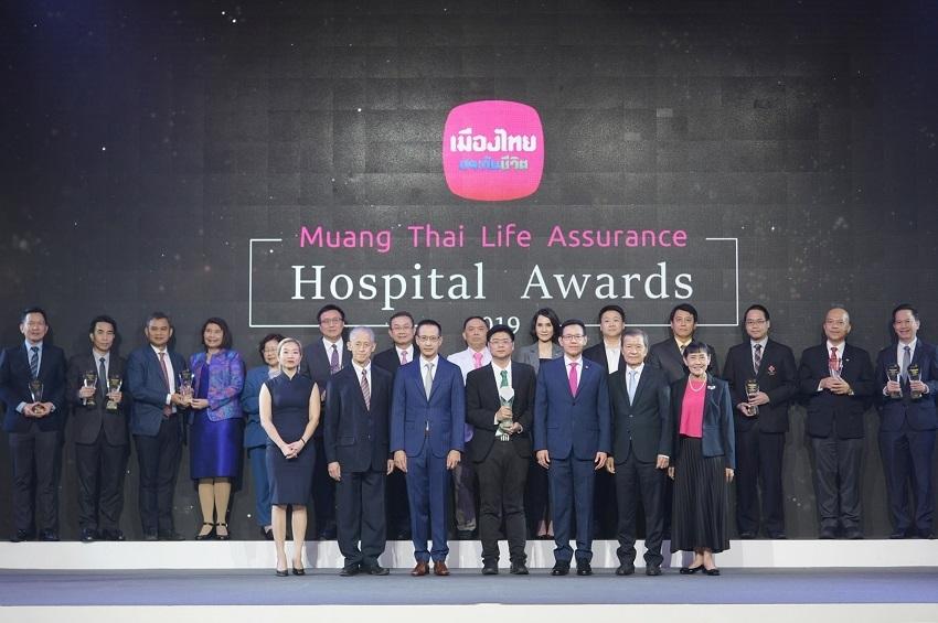 เมืองไทยประกันชีวิต มอบรางวัล 'Muang Thai Life Assurance Hospital Awards 2019'