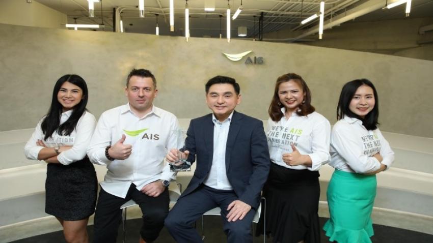 """AIS The StartUp"" คว้ารางวัล สุดยอดผู้สนับสนุนธุรกิจสตาร์ทอัพ หนึ่งเดียวในโลก จากเวที Global StartUp Award"
