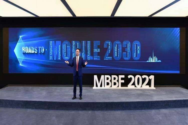 """หัวเว่ย เผยสิบเทรนด์อุตสาหกรรมเครือข่ายไร้สาย ชี้แนวโน้มอุตสาหกรรมใน """"เส้นทางของมือถือแห่งปี 2030"""""""