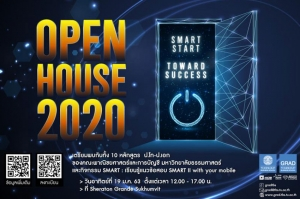 "TBS OPEN HOUSE 2020 ""Smart Start towards Success"""