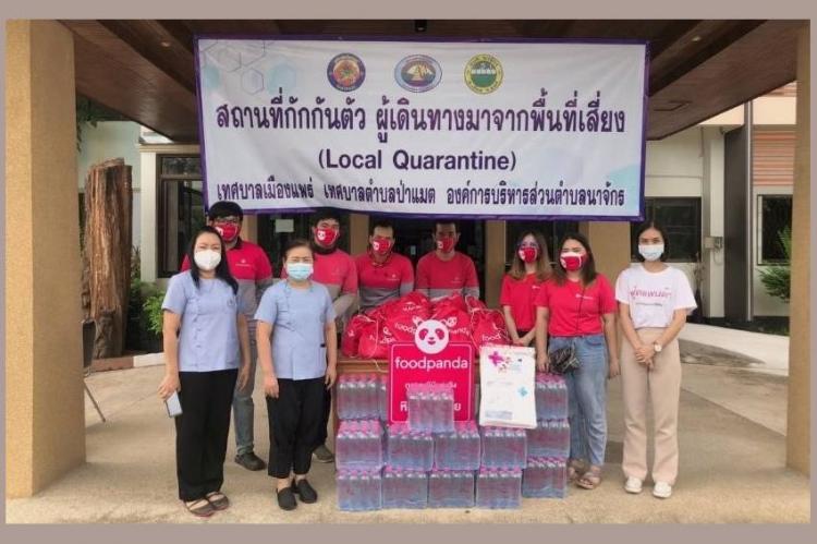 foodpanda  มอบถุงยังชีพกว่า 19,250 ชุด  ให้กับโรงพยาบาลสนาม86 แห่ง ทั่วประเทศไทย