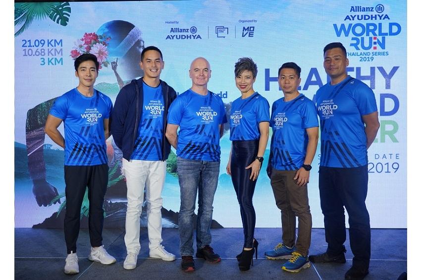 """อลิอันซ์ อยุธยา ประกาศความพร้อมจัดงาน   """"Allianz Ayudhya World Run Thailand Series 2019"""""""