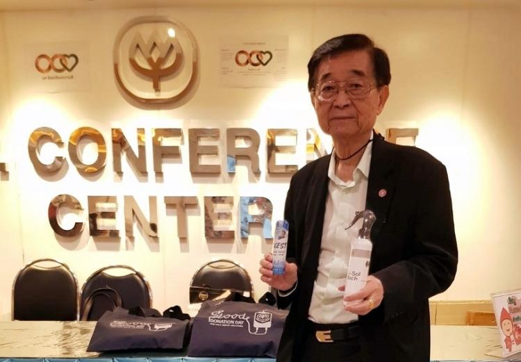 100 ปี เครือเจริญโภคภัณฑ์ จัดกิจกรรมขอบคุณคนไทย ร่วมส่งต่อโลหิต มากกว่า 2 แสนซีซี