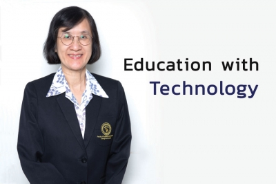 Education with Technology