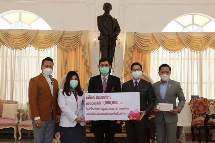 เอไอเอ ประเทศไทย มอบเงินจำนวน 3,000,000 บาท แก่โรงพยาบาล 3 แห่ง เพื่อสนับสนุนการจัดซื้อเครื่องช่วยหายใจสำหรับผู้ป่วยติดเชื้อโควิด 19